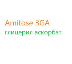 Amitose 3GA