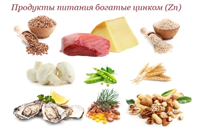 content_tsink1__econet_ru